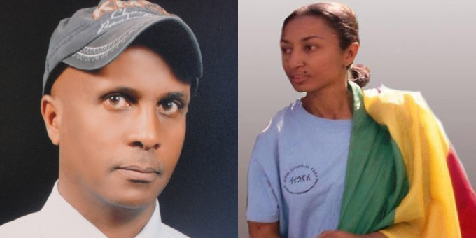 ETHIOPIA: Take Action for Imprisoned Journalists