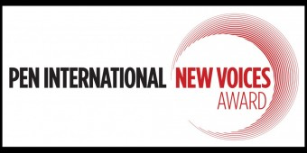 PEN International New Voices Award 2015