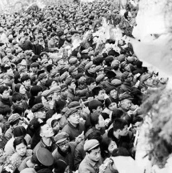 People swarm to Tiananmen Square in Beijing on April 5, 1976.