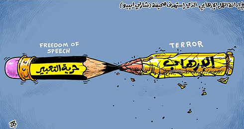Cartoon from Qatar's English language daily Al-Arabi Al-Jadeed