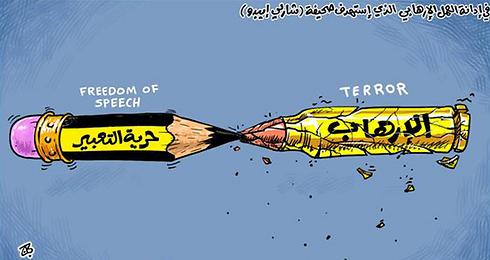 Cartoon from Qatar's English language daily Al-Arabi Al-Jadeed
