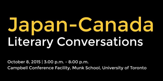 Japan-Canada Literary Conversations
