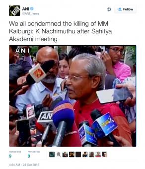 Sahitya Akademi responds