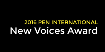 Call for Submissions: New Voices Award 2016