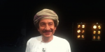 Oman: Prominent Artist Arrested and Detained