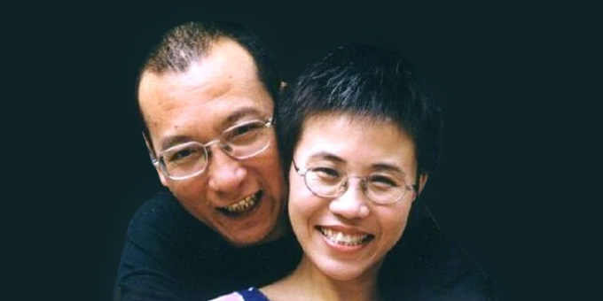 Liu Xiaobo: Lover and Poet