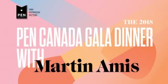 2018 PEN Gala Dinner with special guest, Martin Amis