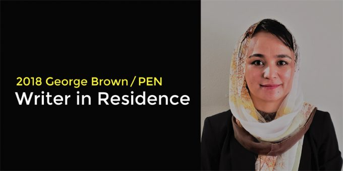 Q&A with 2018 George Brown Writer-in-Residence Sohaila Khaliqyar