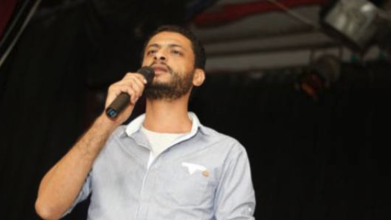 Egypt: 500 Days Since Arrest of Poet Galal El-Behairy
