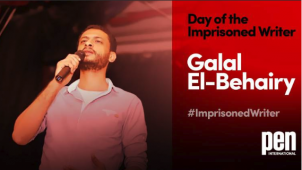 Day of the Imprisoned Writer 2019 – Take Action for Galal El-Behairy