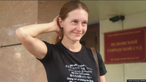 Russia: Groundless Charges Against Journalist Svetlana Prokopyeva Should be Dropped