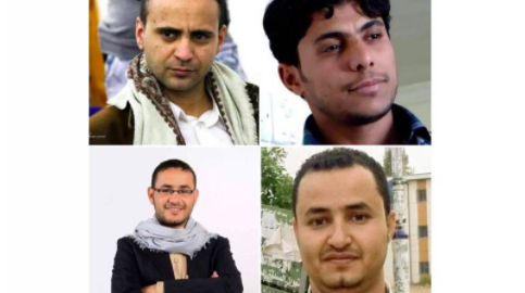 Yemen: Over 150 NGOs Appeal For Death Sentences of Four Journalists to be Overturned