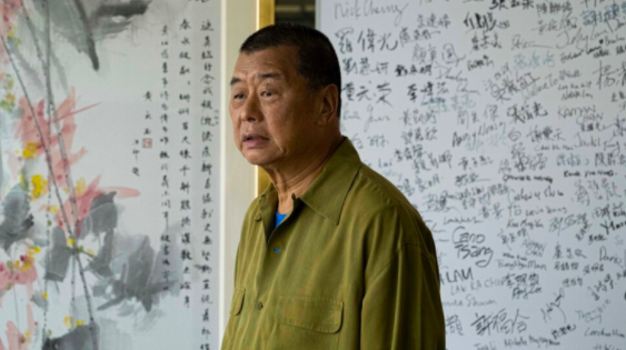 China – Hong Kong: Serious Concerns Over Arrest of Media Publisher and Pro-Democracy Activist Jimmy Lai