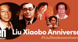 Liu Xiaobo Anniversary Campaign